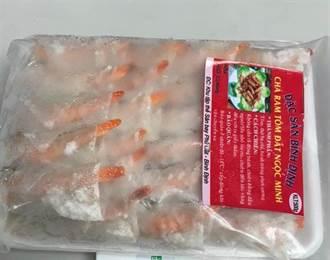 越南走私肉品再驗出2件非洲豬瘟陽性 累計陽性達14件