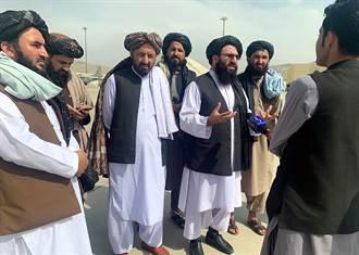 俄媒:塔利班將於9月3日宣布建立新政府