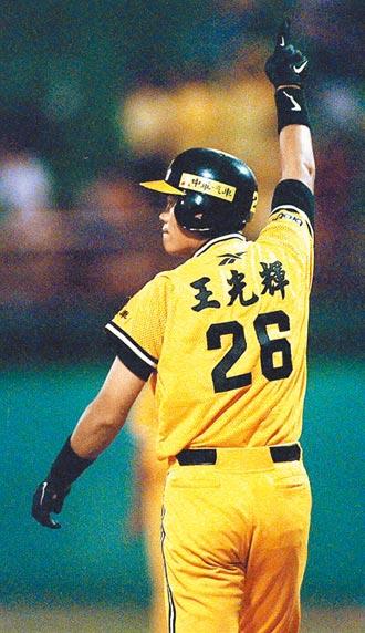 出征漢城奧運、曼谷亞運 中職創始球星 永遠的萬人迷 王光輝56歲肝癌辭世