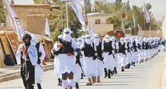 塔利班洗白 女性可上大學須分班