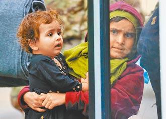 阿富汗真正的人道危機與災難