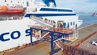 解放軍對台演習 首度徵用大型民船