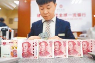 中國基金業爆發 私募居全球第2