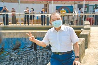 蘆洲鴨母港溝 汙水接管率達7成