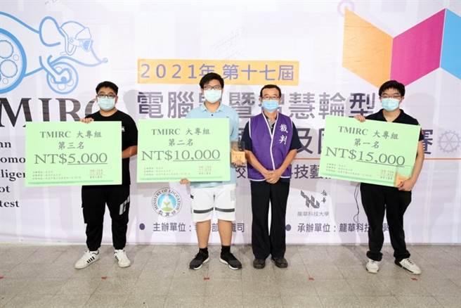 龍華科大學子(右1)榮獲「線迷宮鼠」大專組第一名。(龍華科大提供)
