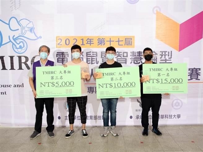 龍華科大學子(左2)榮獲「古典電腦鼠走迷宮」大專組第三名佳績。(龍華科大提供)