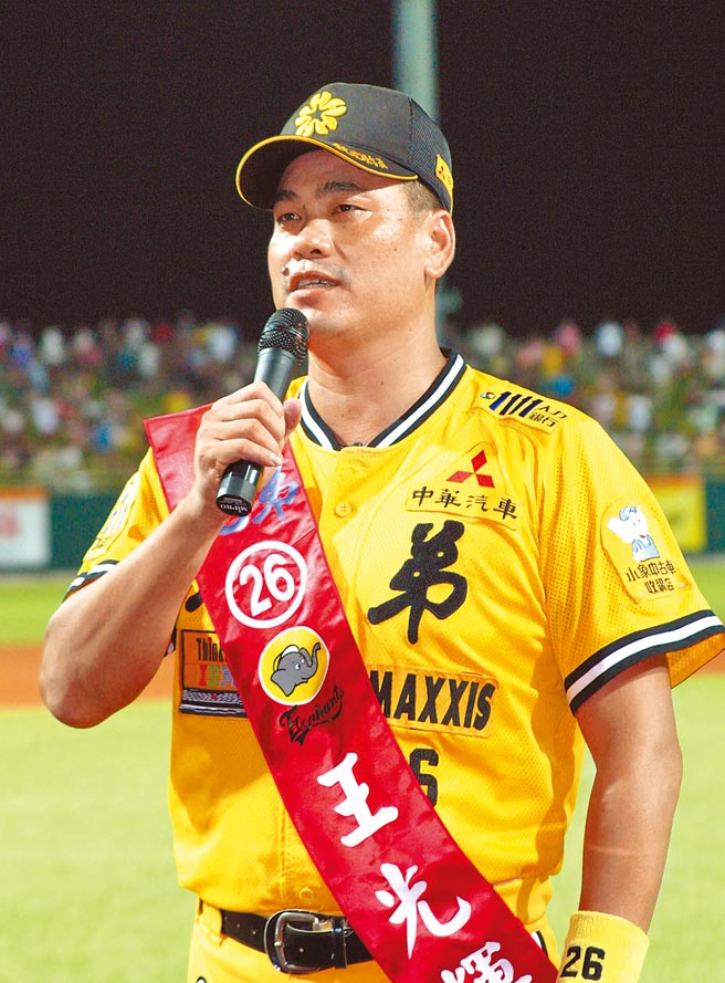 王光輝在2004年花蓮退役賽致詞的身影。(本報資料照片/簡東源攝)