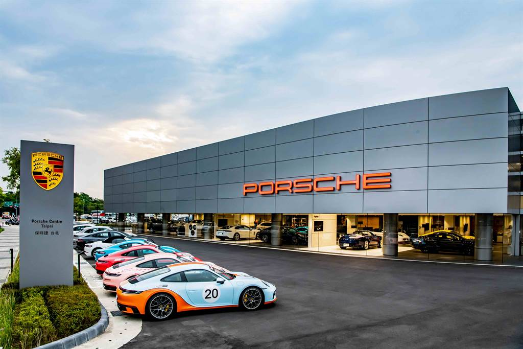 台北保時捷中心經原廠認證,成為全球最新保時捷經典車合作夥伴(Porsche Classic Partner)。(圖/業者提供)