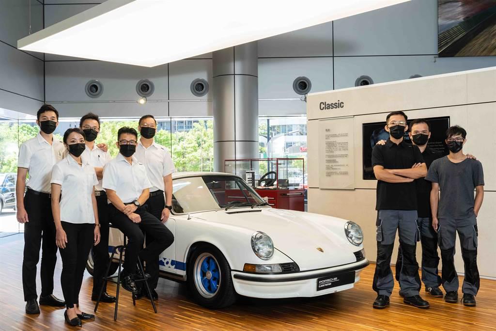 由原廠專門培訓之顧問與技師組成經典車專屬服務團隊。(圖/業者提供)