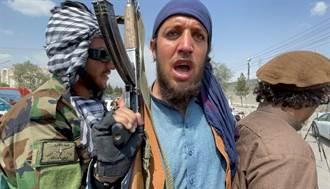 塔利班等美軍走了就動手 挨家挨戶忙處決 恐怖槍聲不斷