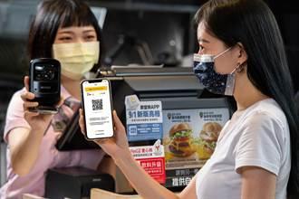 麥當勞APP大改版 新增行動點點卡、隨買店取功能