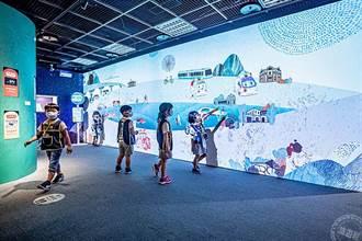 「波力玩台北」探索無圍牆博物館感受八大體驗