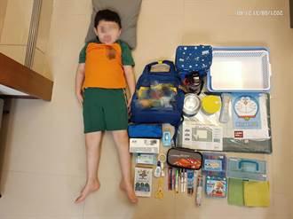 小一兒開學 爸曬開箱文!淚訴:荷包瘦了