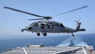 美直升機從航母出任務 墜落加州外海1獲救5失蹤