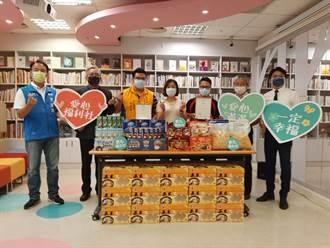 弱勢待援助 中華照顧者關懷協會捐贈物資予食物銀行
