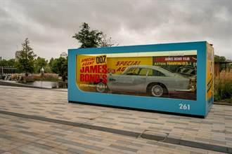 Aston Martin推出最新一集007:生死交戰宣傳影片,並製作了全尺寸DB5玩具模型盒