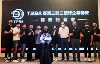 台灣三對三籃球企業聯賽4日桃園平鎮運動中心開打