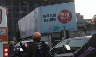 左化鵬》香皂恩仇記 堂兄弟鬩牆秘辛