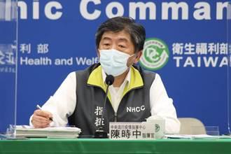 BNT疫苗明抵台 陳時中:最快9月中開打