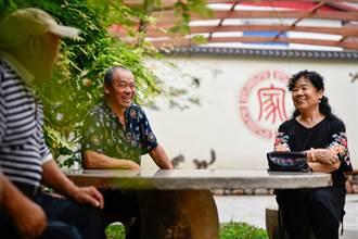 陸發改委投70億人幣 支持建設養老托育服務體系