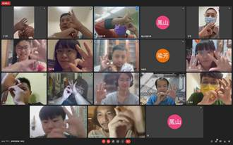 高市青委會線上參訪 落實青年多元發聲