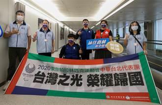 東京帕運游泳隊返台 陳亮達:目標鎖定亞帕運