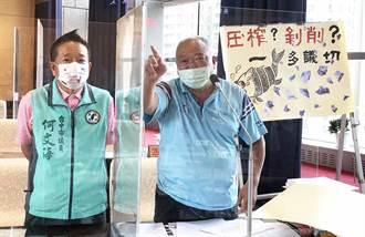 台中魚市場壓榨攤商疫情衝擊租金沒減還增 農業局:將進一步了解