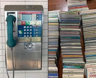 他曬那些年談戀愛「燒錢電話卡」 網揭都市傳說:一招打到爽