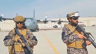 川普嗆塔利班 歸還850億美元軍備