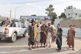 安理會通過阿富汗決議 中俄棄權