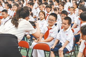 北京雙減 升級課後服務