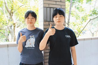 彰女泰雅族雙胞胎 考上頂大