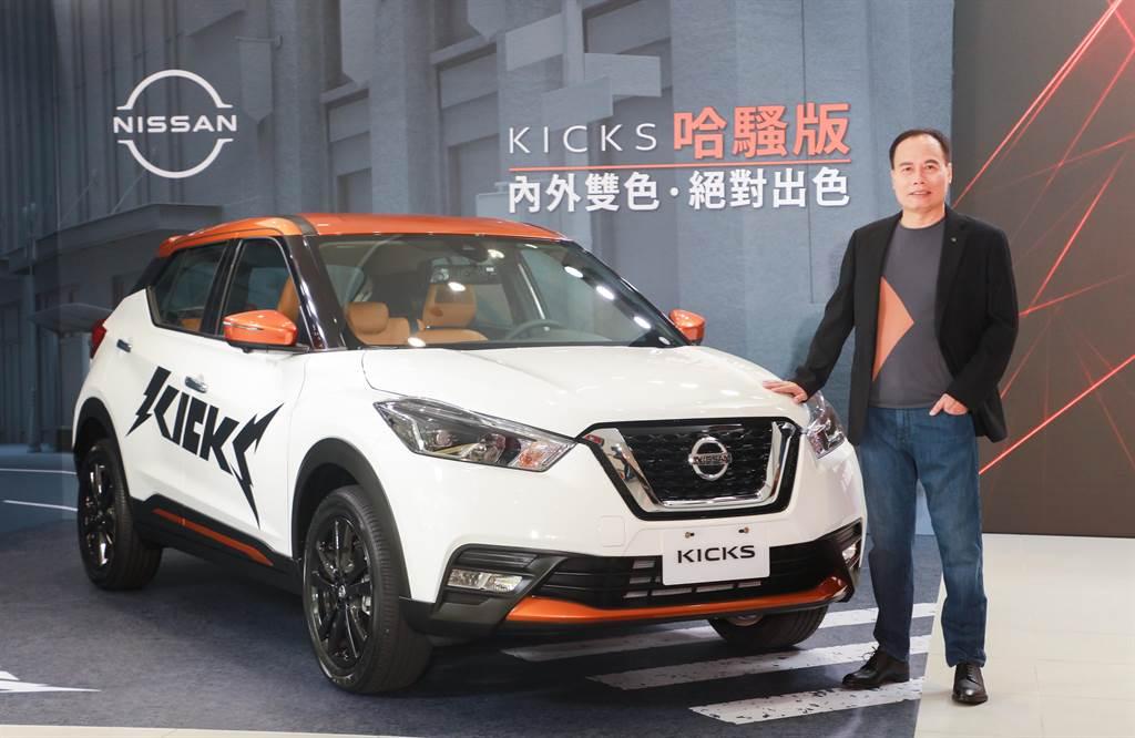 裕隆日產總經理蔡文榮表示,NISSAN KICKS是國產小型SUV的指標車款,也是裕隆日產近年來最成功的車款之一。(圖/業者提供)