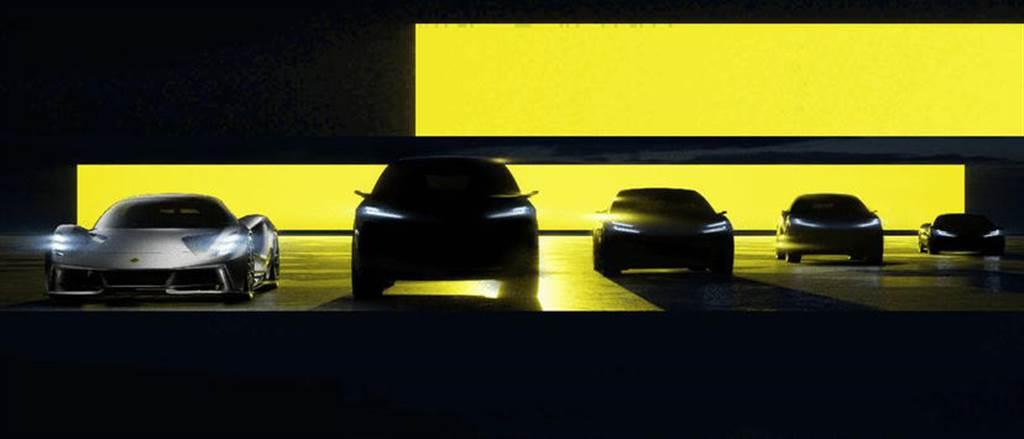 英國跑車廠Lotus預告推出四款電動車 轎跑、休旅全到齊(圖/DDCAR)