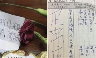 朱國珍》18歲「小壯丁」成長記之四十五(上)