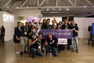 為「元宇宙」時代做好準備XR EXPRESS Taiwan助臺灣XR新創登上國際舞臺