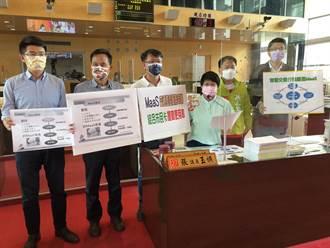 台中市議員建議MaaS結合市府周邊服務 交通局回應了