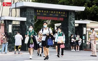 「習慣填鴨的台灣學生  沒有人固定餵食...」108課綱上路2年  真能終結孩子的忙茫盲?
