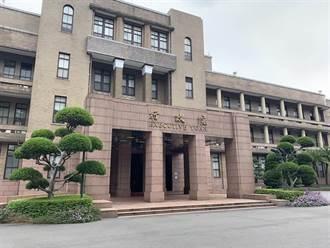 政院降低聲請國賠門檻 防司法官侵害人民自由