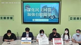 啟動修憲 民進黨團呼籲在野黨提出版本