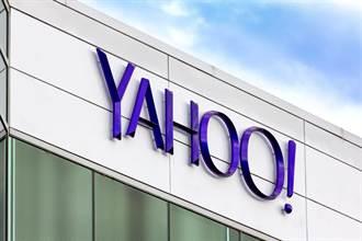 阿波羅基金收購美國Yahoo 原大股東Verizon保留10%持股