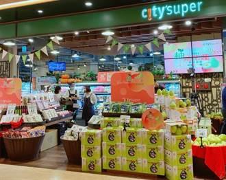 city'super柚見花蓮農特產展 首推翠玉文旦禮盒直送日本