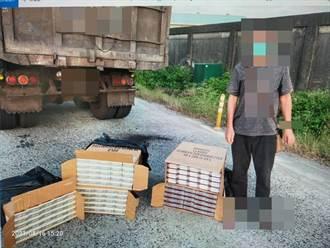 曳引車斗引人注目 台中港警眼尖查獲250條未稅私菸