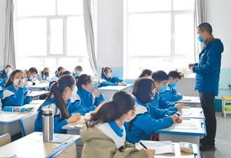 陸開學 《習思想讀本》列必修 小學高年級學習解決台灣問題