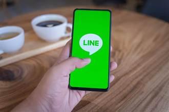 LINE整合聊天室群組可自動加入用戶 不怕漏接訊息