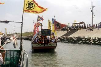 史話》勸鄭成功打台灣的人──台灣在大航海時代的戰略地位(四)