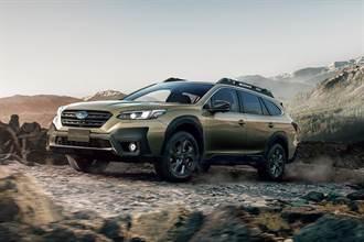 搭載1.8T動力與EyeSight X系統 Subaru Legacy Outback日規開始接單