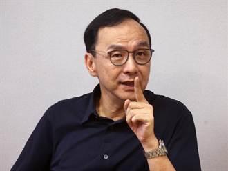 線上黨史論壇 朱立倫:傳承正藍精神