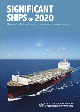 全球船荒 台船砸77億元自建貨櫃船搶市