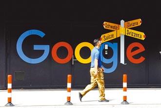 法國重罰5億歐元 谷歌要上訴
